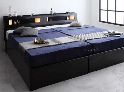 ガス圧式ベッドを2台並べて使う