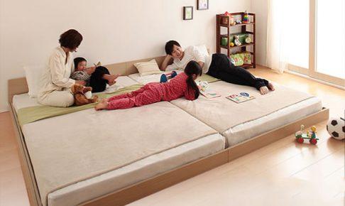 家族みんなで寝る連結ベッド