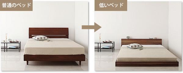 低いベッドでおしゃれな寝室に
