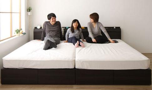連結できるベッド