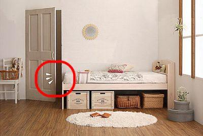 ドアの開閉がしやすいショートベッド
