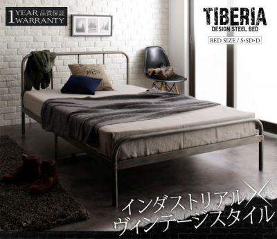 マットレス付き3万以下の安いベッド