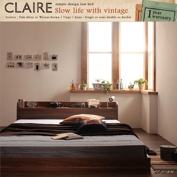 シンプルでおしゃれな激安フロアベッド【Claire】クレール