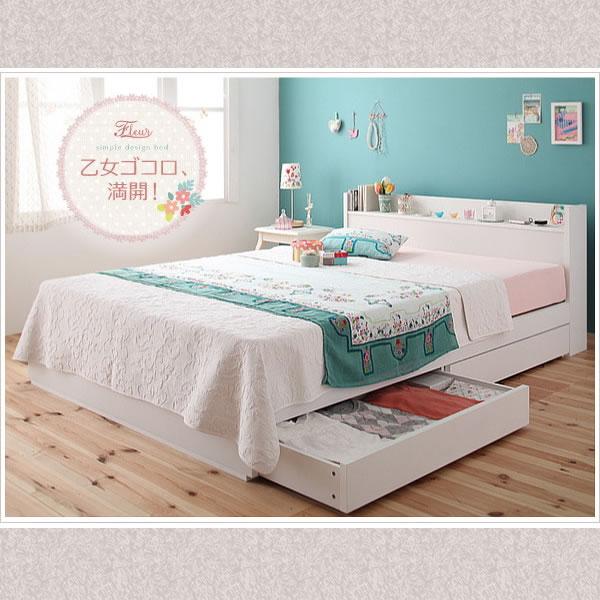 真っ白が可愛い!コンセント付き収納ベッド【Fleur】フルール