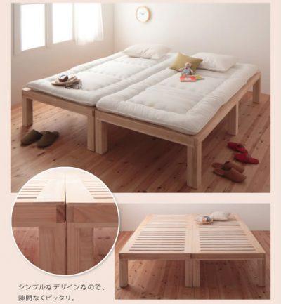 すのこベッドの上に布団を使う