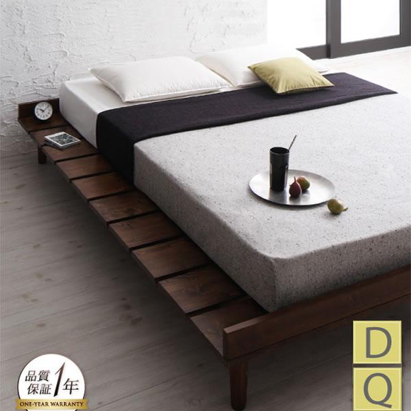 天然木の美しさを生かしたデザインすのこベッド【Resty】リスティー