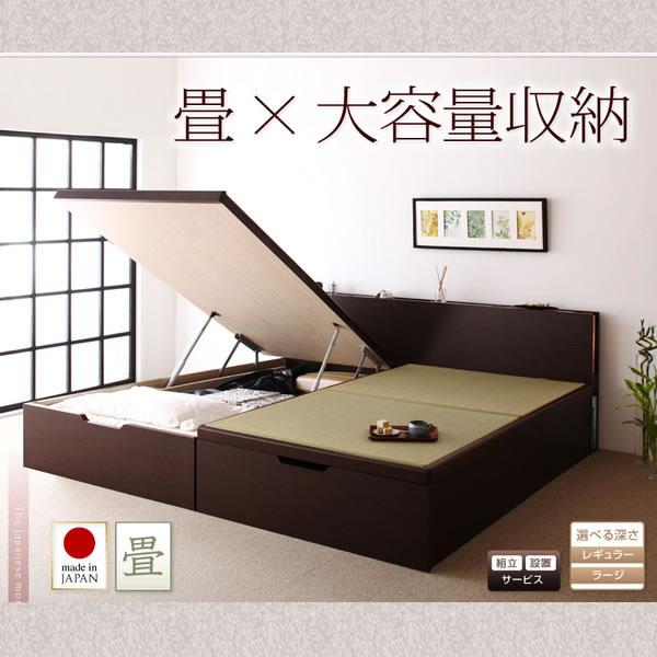 サイドの照明が美しいガス圧式跳ね上げ収納畳ベッド【月花】ツキハナ